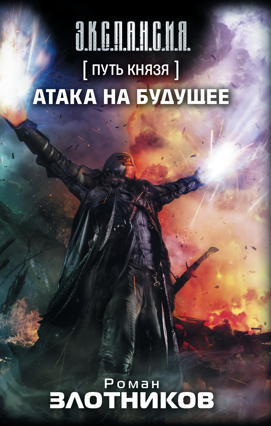cover1[1]